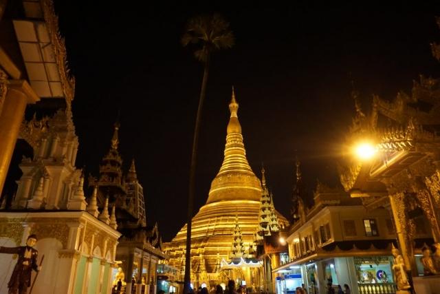 A nighttime image of illuminated Shwedagong Pagoda